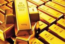 Photo of म्यूचुअल फंडच्या माध्यमातून 'ह्या' तीन पद्धतींनी करा सोन्यात गुंतवणूक ; होईल 'हा' भरघोस फायदा