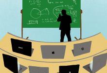Photo of ऑनलाईन शिक्षणाचे व शिक्षकांचे  होणार ऑडिट