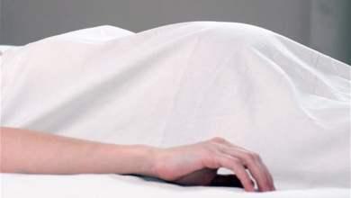 Photo of प्रसूतीनंतर उपचारातील निष्काळजीपणामुळे 'ती'चा मृत्यू ; दोन महिला डॉक्टरांविरुद्ध गुन्हा