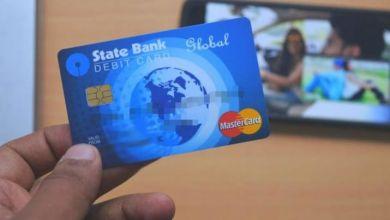 Photo of एसबीआय आपल्या डेबिट कार्ड्सवर देतेय विनामूल्य विमा कव्हर; जाणून घ्या कसा आणि किती ?