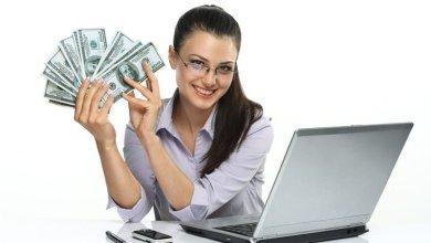 Photo of ग्राहकांच्या सोयीसाठी 'ही' बँक देणार ऑनलाईन कर्ज