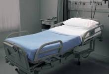 Photo of अहमदनगर  जिल्ह्यातील  'ह्या ' ग्रामीण रुग्णालयास देशात  'हा ' बहुमान