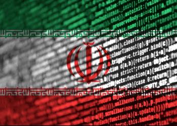 Crecen los ciberataques de Irán contra EEUU (Shutterstock)