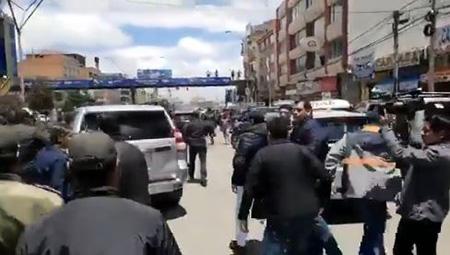 Ciudad de El Alto