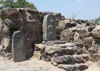 Imagen ilustrativa. Ruinas del sitio arqueológico de Et-Tell, que a veces se identifica con la ciudad de Betsaida, que mencionan los Evangelios. Al norte del mar de Galilea en Israel.