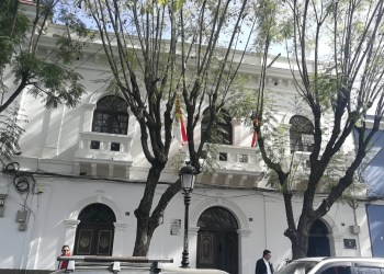 Frontis Comité Cívico. Foto Archivo