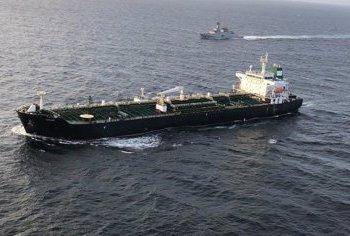 24/05/2020 Imagen de archivo de un petrolero iraní. POLITICA ASIA SUDAMÉRICA IRÁN VENEZUELA AVN