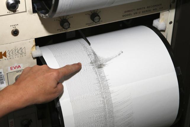 Sismo de 5.4 sacude centro de España; epicentro en Albacete