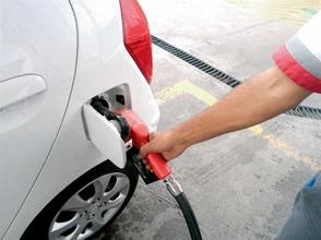 Suben, otra vez, precios de la Gasolina y el Gasoil