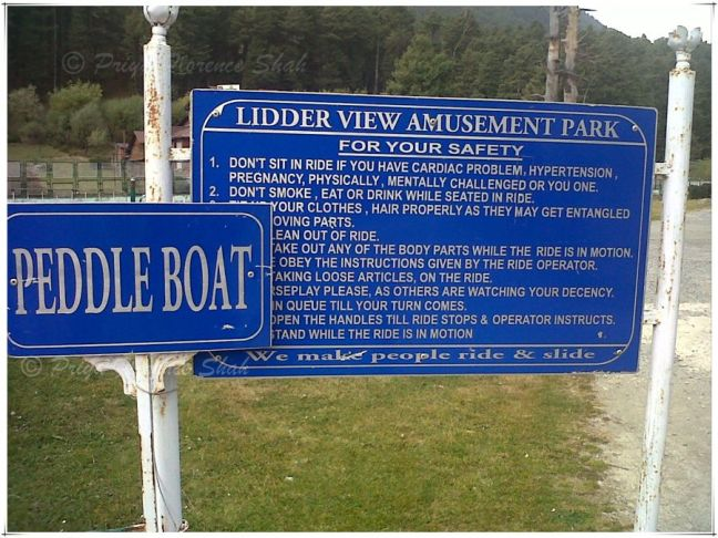 Lidder View Amusement Park - peddle what?