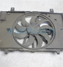 2011 nissan cube cooling radiator fan motor 1 8l wgn rwd at 21481 1fc5a replacement  [ 1200 x 800 Pixel ]