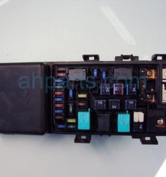 2006 acura rl engine fuse box 38250 sja a01 replacement  [ 1200 x 900 Pixel ]