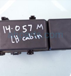 2005 acura tl fuse box replacement free download u2022 oasis dl co acura tl armrest [ 1200 x 900 Pixel ]