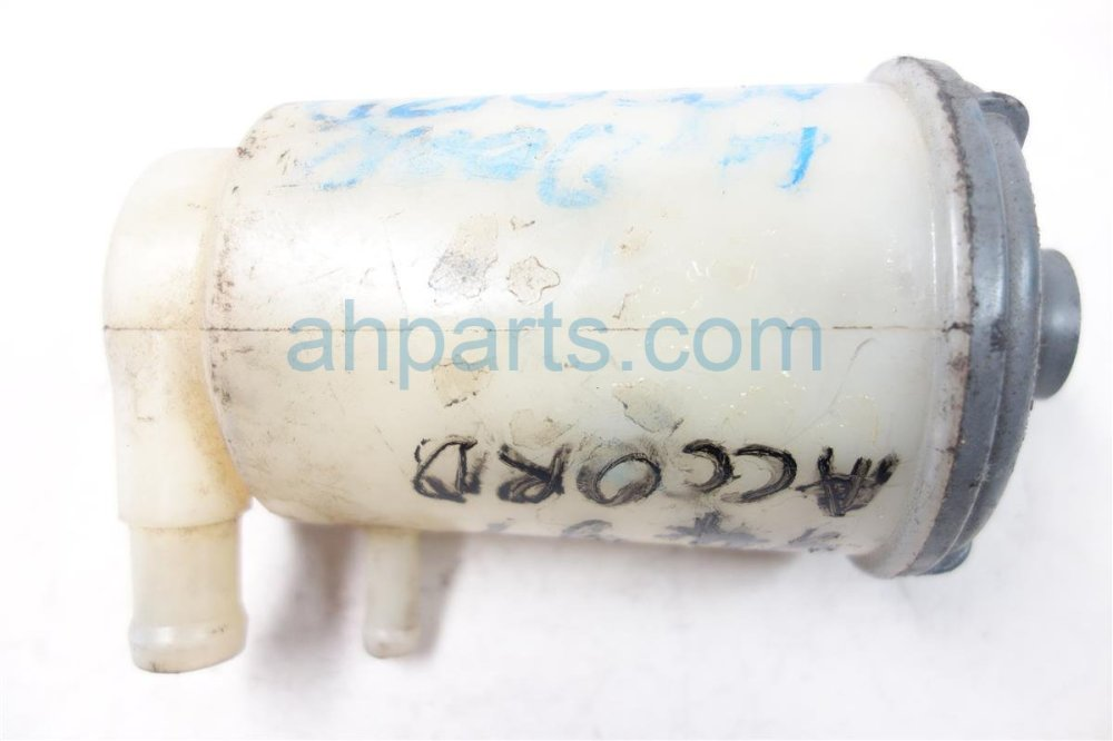 medium resolution of  1995 honda accord reserve tank power steering bottle replacement