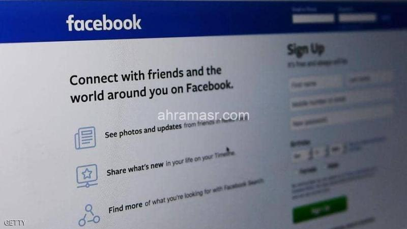 """فيسبوك يعلن انتصاره على """"الخلل التاريخي"""""""