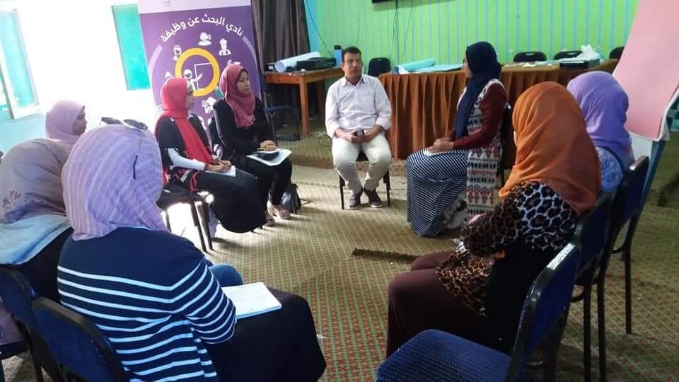مشروع وظائف لائقة لشباب مصر يقدم تدريب عن طرق البحث عن وظيفة بسفاجا
