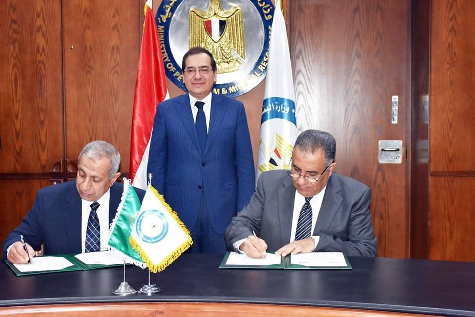 بروتوكول تعاون بين شركة أنبى والاكاديمية العربية للعلوم والتكنولوجيا