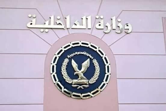 مصر : الداخلية المصرية تضرب الإرهاب في عقر داره و تقضي على 7 أفراد .