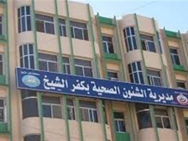 ٨ مديرين جدد للإدارات الصحية بكفرالشيخ تكليفاً