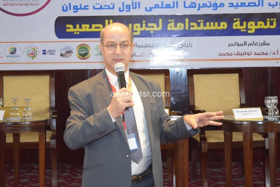 محاضرة عن النمو الأخضر والتنمية ضمن فعاليات المؤتمر العلمي لجامعات الصعيد بسوهاج