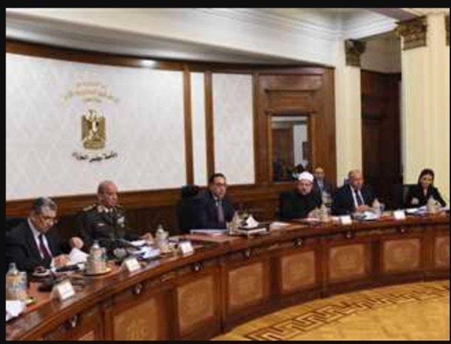 تقرير حول الموقف التنفيذي لمشروع التحول الرقمي ببورسعيد