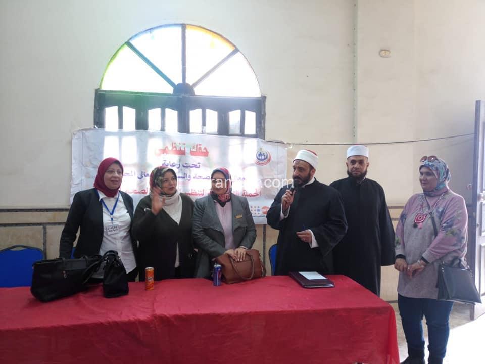 حملة ايامنا حلوة بالاسكندرية من حقك تنظمي بحضور عالم من علماء مديرية اوقاف الاسكندرية