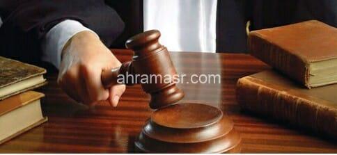 محكمة الأمور المستعجلة تقضي بإثبات ترك الخصومة في دعوى تعديل الدستور