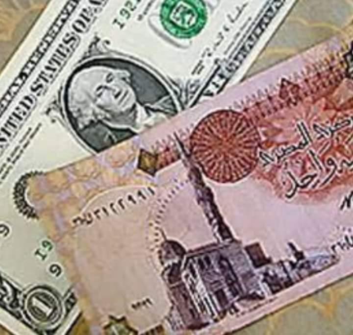 أسعار العملات اليوم الإثنين 11-3