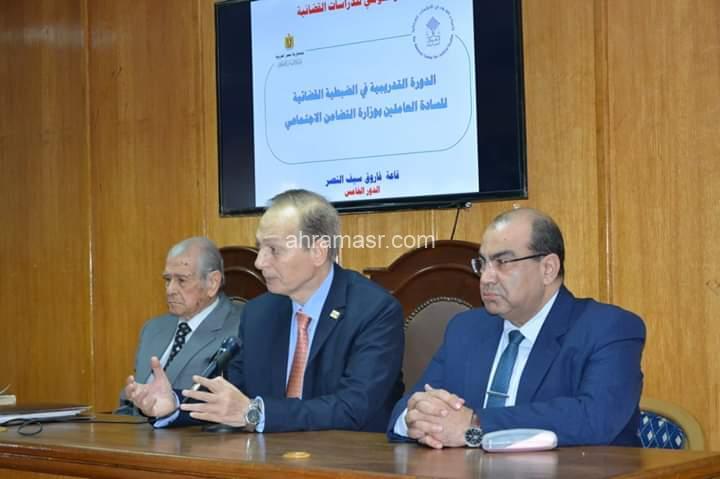 فعاليات دورة الضبطية القضائية التي تنظمها وزارة التضامن الاجتماعي