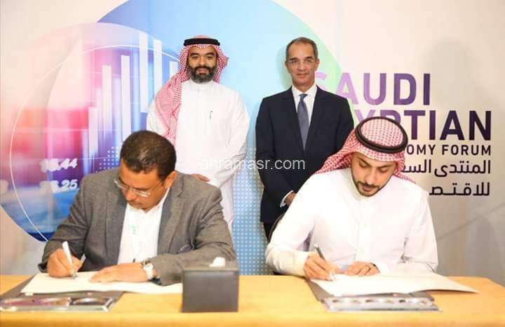 وزير الاتصالات ونظيره السعودي يشهدان انطلاق فعاليات المنتدى السعودي المصري للاقتصاد الرقمي