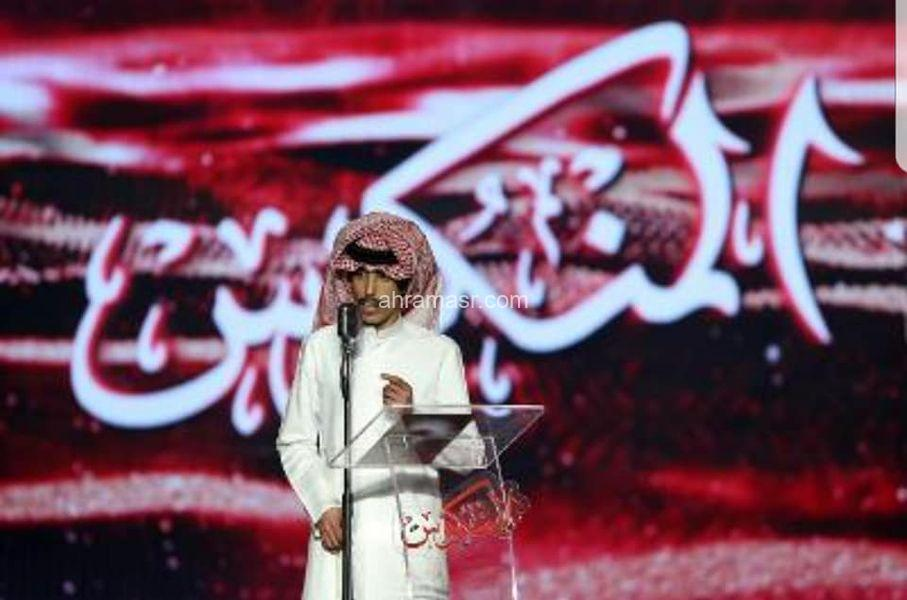 برنامج المنكوس يبث رسائل حب من الإمارات إلى الكويت 12 نجماً وصلوا بأمان إلى المرحلة الثانية.