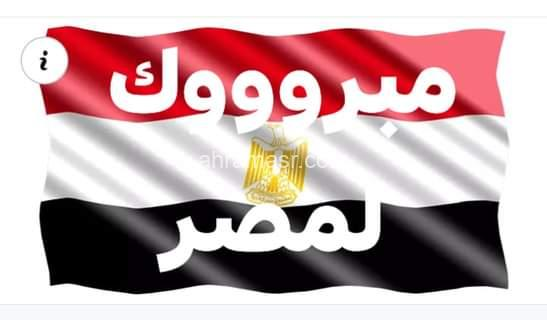 فوز منتخب مصر للرماية بالمركز الثالث وحصوله على الميدالية البرونزية