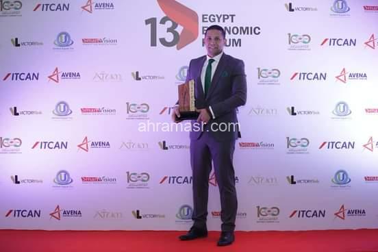 تكريم محمد مسعود ضمن أفضل ٥٠ شخصية مؤثرة في الإقتصاد بالمنتدي المصري