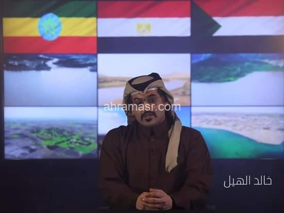 خالد الهيل يكشف لأول مرة تفاصيل مخطط إثيوبيا وقطر لتهديد الأمن المائي