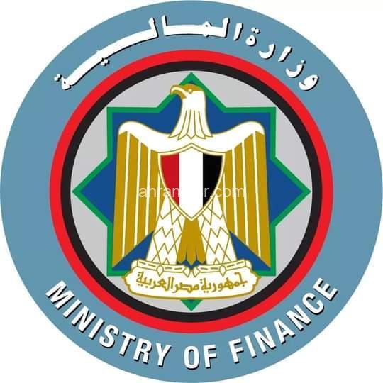 وزير المالية:  تبكير موعد صرف مرتب أبريل ليبدأ يوم الأحد ١٩ بدلاً من يوم الخميس ٢٣