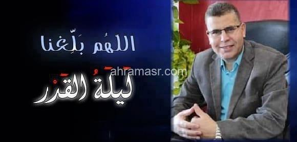 """فى طريق الاسلام ومع فتاوى الصيام """" الجزء العاشر """" إعداد / محمـــد الدكـــرورى"""