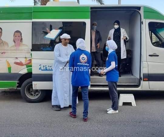 صحة البحر الأحمر فرق التواصل المجتمعي تواصل التوعية الصحية بمدينة الغردقة