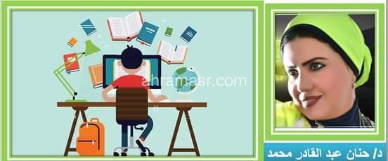 الربط بين المَعرفة والعِلم وتكنولوجيا التعليم تعليم أفضل