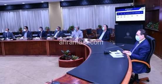 بيان صادر عن وزارة البترول والثروة المعدنية