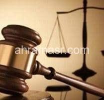 ( قاضي محكمة الغرام )