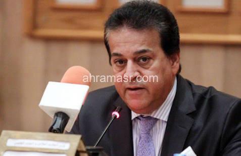 وزير التعليم العالي يستعرض تقريرًا حول اجتماع المجلس الأعلى لشئون التعليم والطلاب