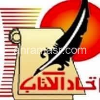 عودة النشاط فى اتحاد كتاب مصر فرع الفيوم وبنى سويف بمجموعة مهمة من الندوات
