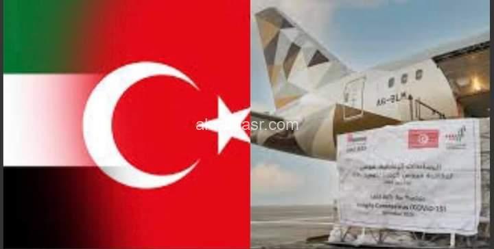 نبيل أبو الياسين يُشيد بالإمدادات الطبية الإماراتية إلى الشعب التونسي .