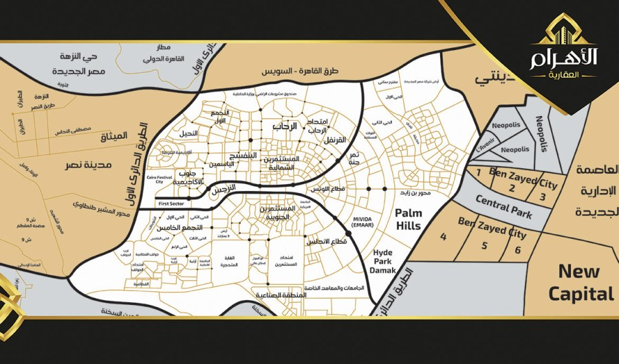 خرائط المدن الجديدة في مصر
