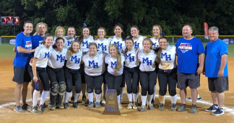 Mars Hill Bible Wins 1A State Softball Title to Conclude 2019 Softball Championships