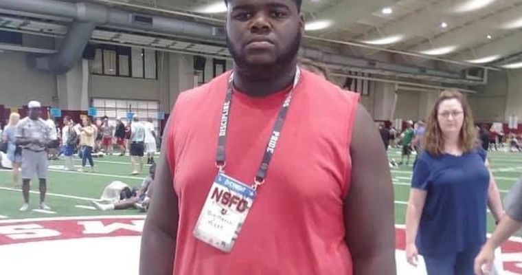 AHSAA Mourns the Passing of Lee Student-Athlete