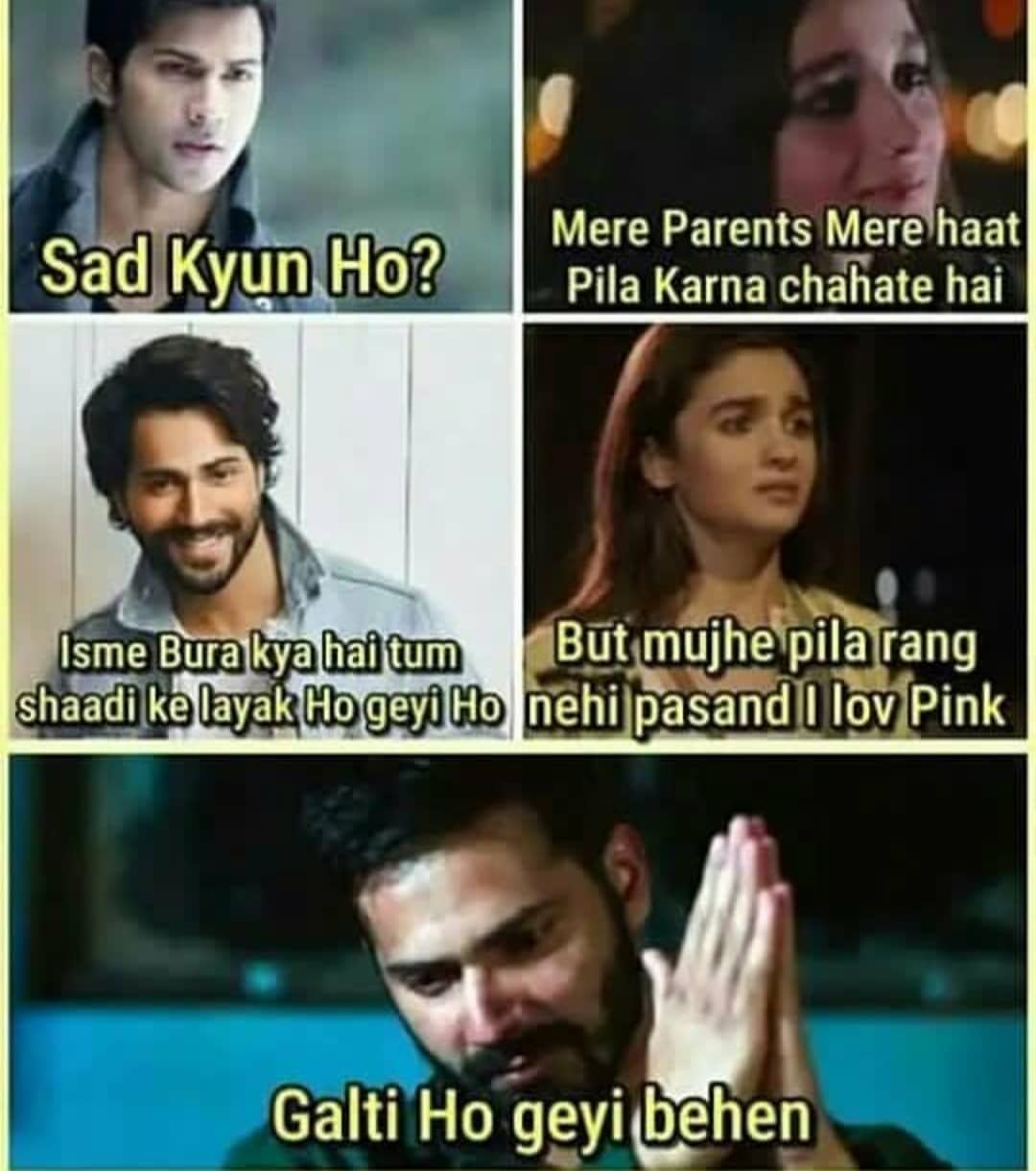 Funny Memes In Hindi For Girls Funny Memes 2019 At memesmonkey.com find thousands of memes categorized into thousands of categories. funny memes in hindi for girls funny