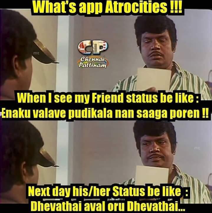 Memes Funny Whatsapp Status In Tamil Funny Memes 2019