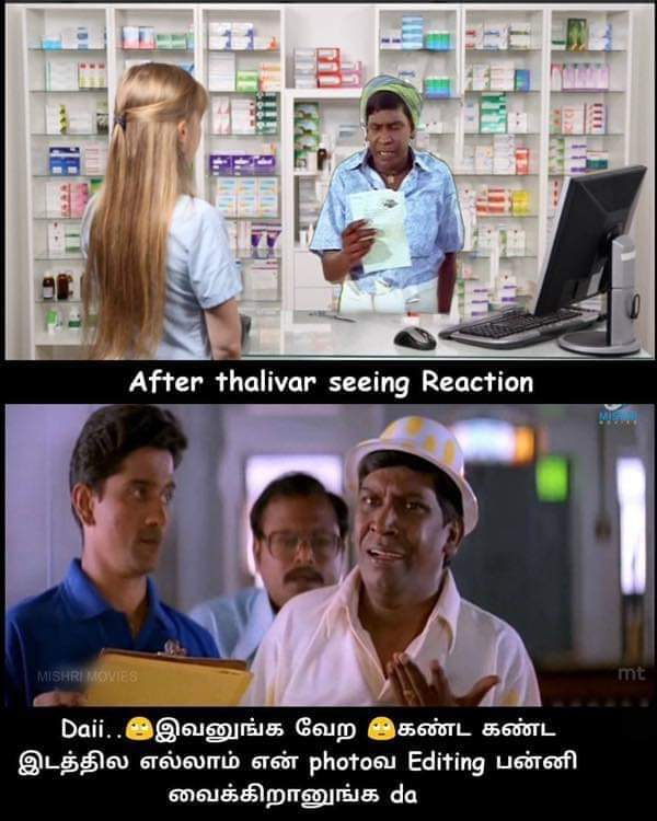 Vadivelu Reaction : vadivelu, reaction, After, Vadivelu, Seeing, Reaction, Tamil, Memes