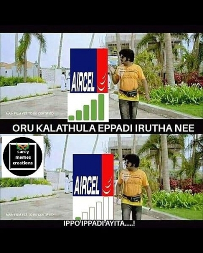 Aircel Customer Care Funny Talk Tamil : aircel, customer, funny, tamil, Aircel, Network, Tamil, Memes